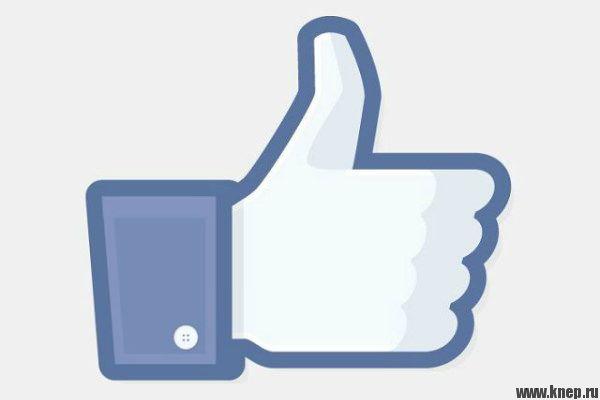 Как добавить кнопку Facebook на сайт - Как добавить кнопку Мне нравится Like от Facebook на сайт