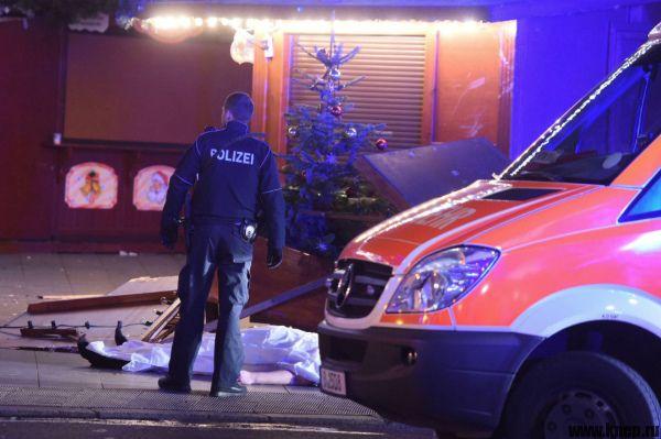 Рождественские праздники омрачены терактом