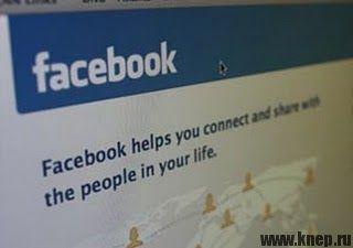 Facebook перейдет на технологию ARM