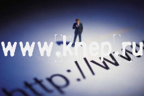 Киберсквоттинг и пример заработка на перепродаже доменов