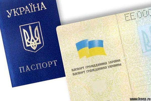 Мошенники как беженцы с Украины
