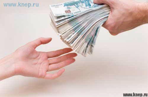 Обналичить чек Google Adsense в Минске