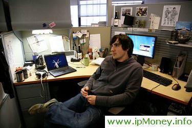 Фото офис компании Digg
