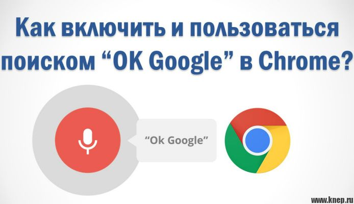 ok-google-chrome