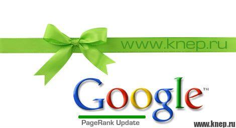 Сохраняем PageRank — делаем правильный 301 редирект