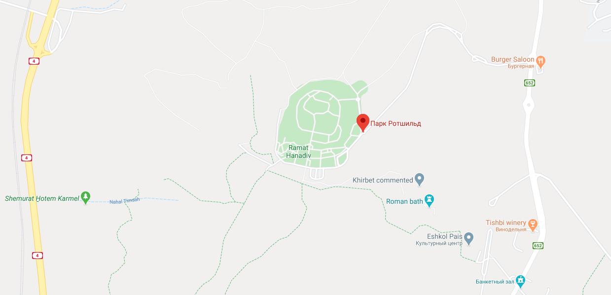 Парк Ротшильда на карте