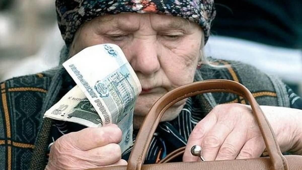 Копим деньги на пенсию