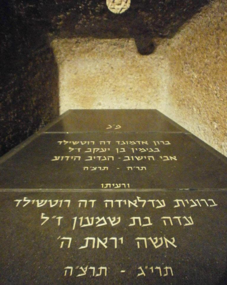 Надпись на могильной плите