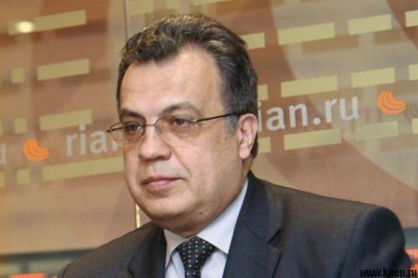 Турки убили российского посла