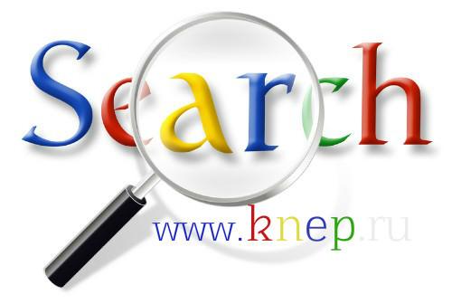 Команды поиска Google