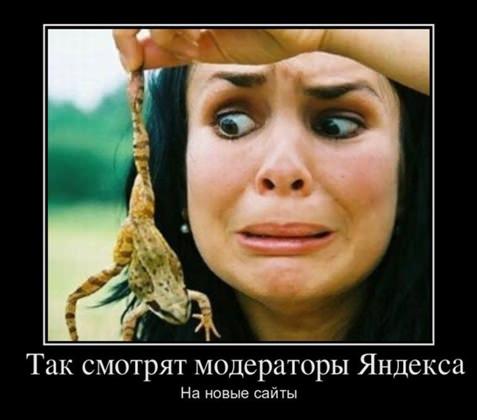 Каталог Яндекс