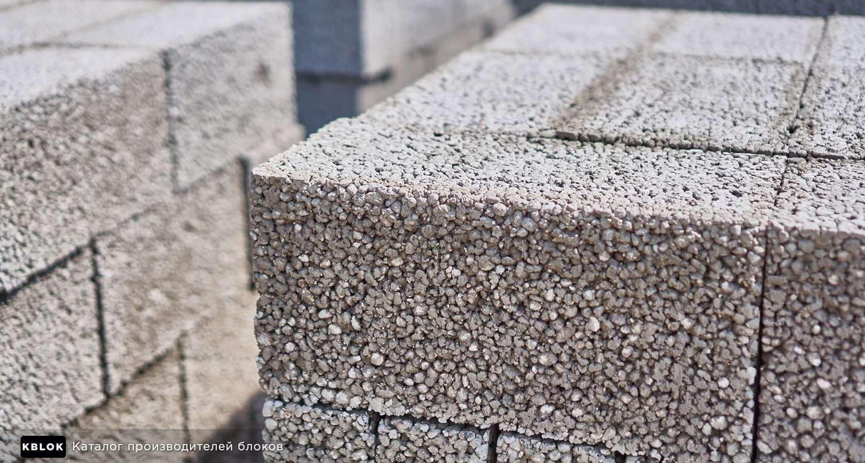 10 специальные виды бетонов