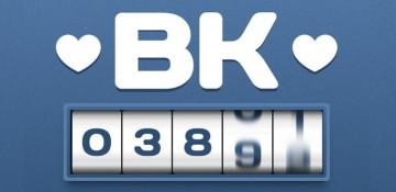 Удалить лайки Вконтакте
