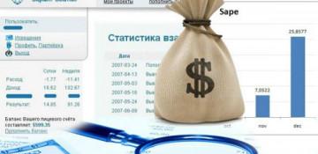 Ссылочная биржа Sape