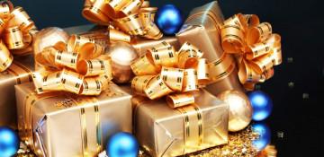 Новый год — замечательный праздник!