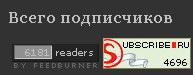 читатели Шакина