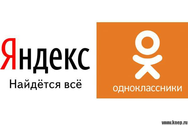 yandex and ok